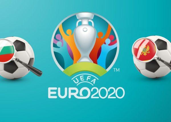 Bulgaria vs Montenegro Betting Predictions