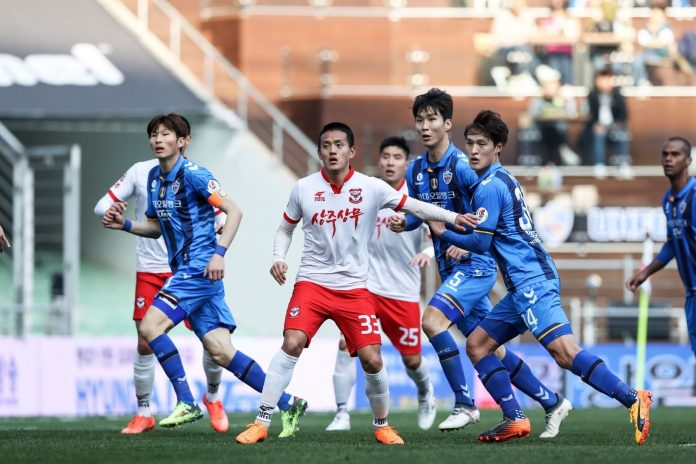 Ulsan Hyundai vs Sangju Sangmu Free Betting Tips